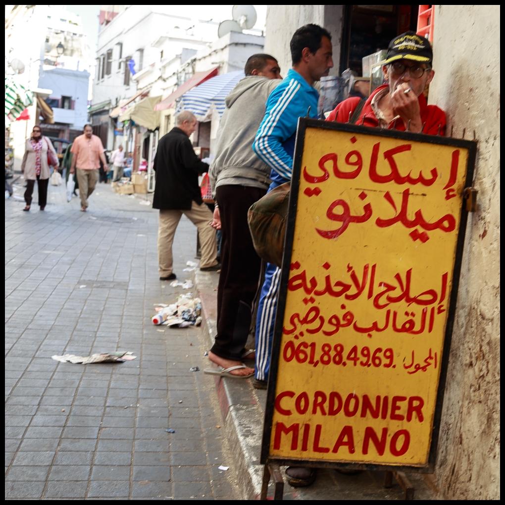 1505 Maroc (16)